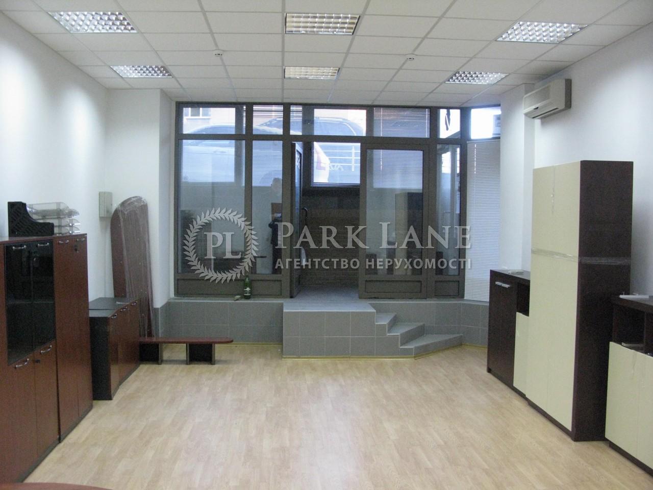 Нежилое помещение, ул. Владимирская, Киев, Z-450564 - Фото 5