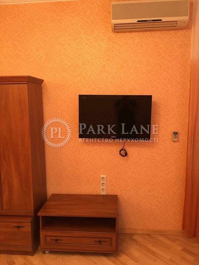 Квартира Бажана Николая просп., 12, Киев, R-23463 - Фото 5