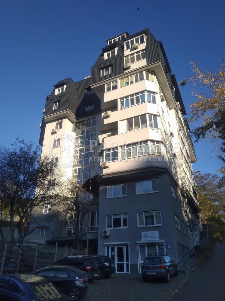 Квартира Z-777055, Соляная, 70, Киев - Фото 1