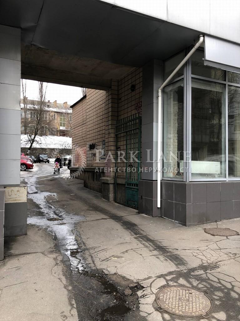 Нежилое помещение, Гончара Олеся, Киев, R-23457 - Фото 6