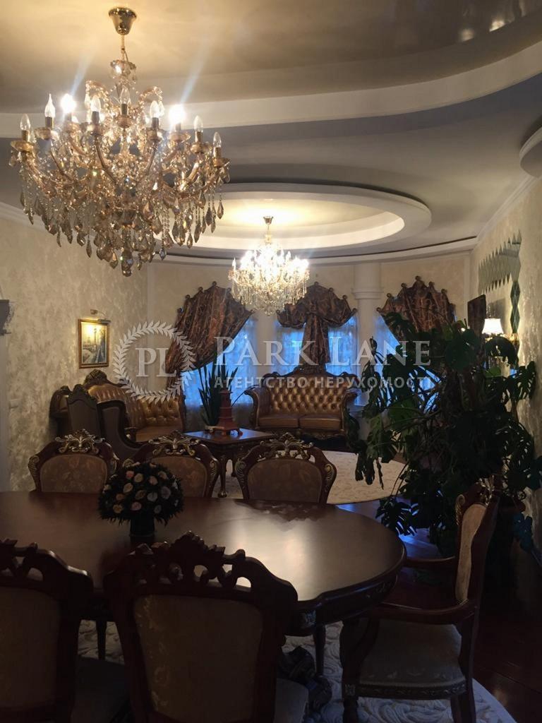 Будинок Лютіж, Z-338718 - Фото 7