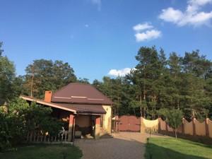 Дом Z-338718, Лютеж - Фото 47