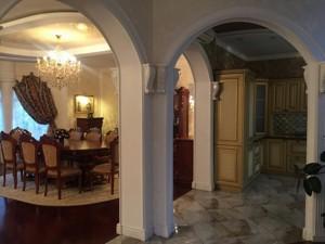 Дом Z-338718, Лютеж - Фото 9