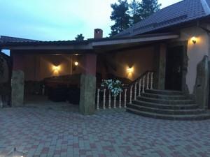 Дом Z-338718, Лютеж - Фото 44