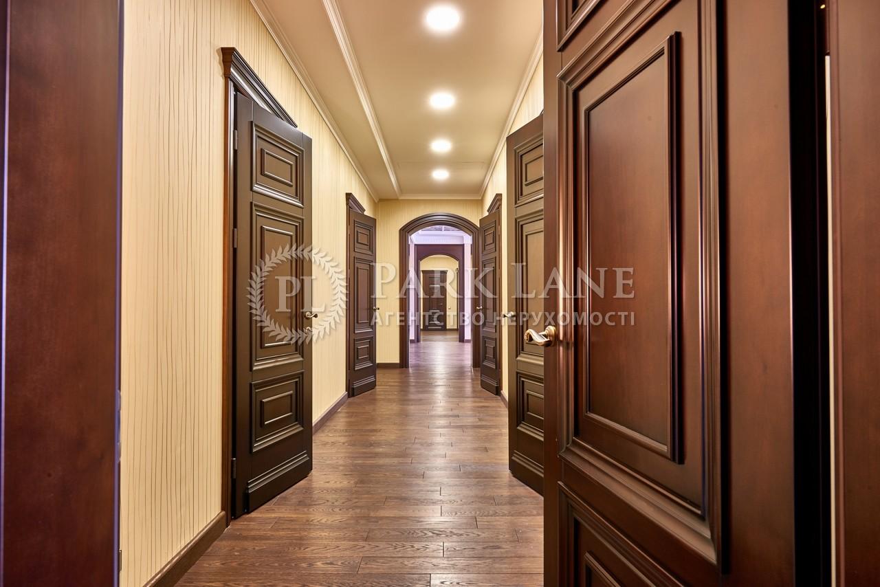 Квартира J-26923, Грушевського М., 9а, Київ - Фото 13