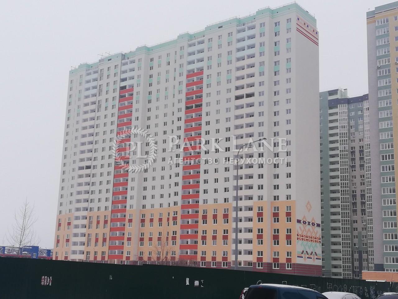 Квартира ул. Софии Русовой, 26, Киев, Z-233323 - Фото 6