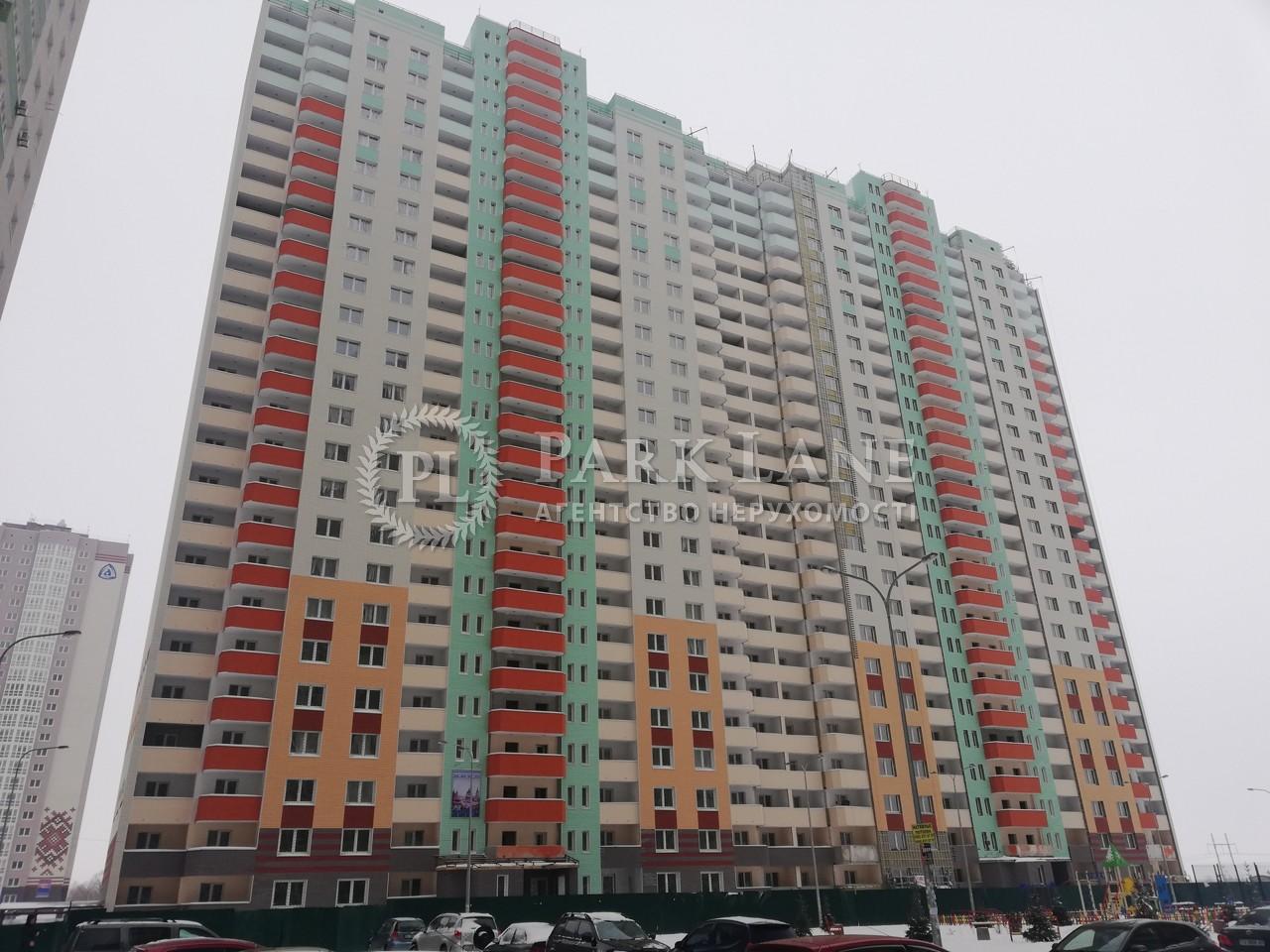 Квартира ул. Софии Русовой, 26, Киев, Z-233323 - Фото 1