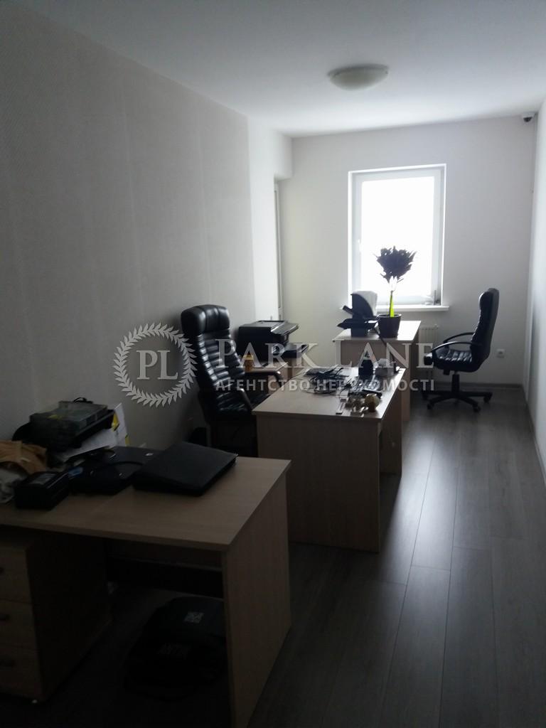 Офис, ул. Дегтяревская, Киев, Z-458227 - Фото 4