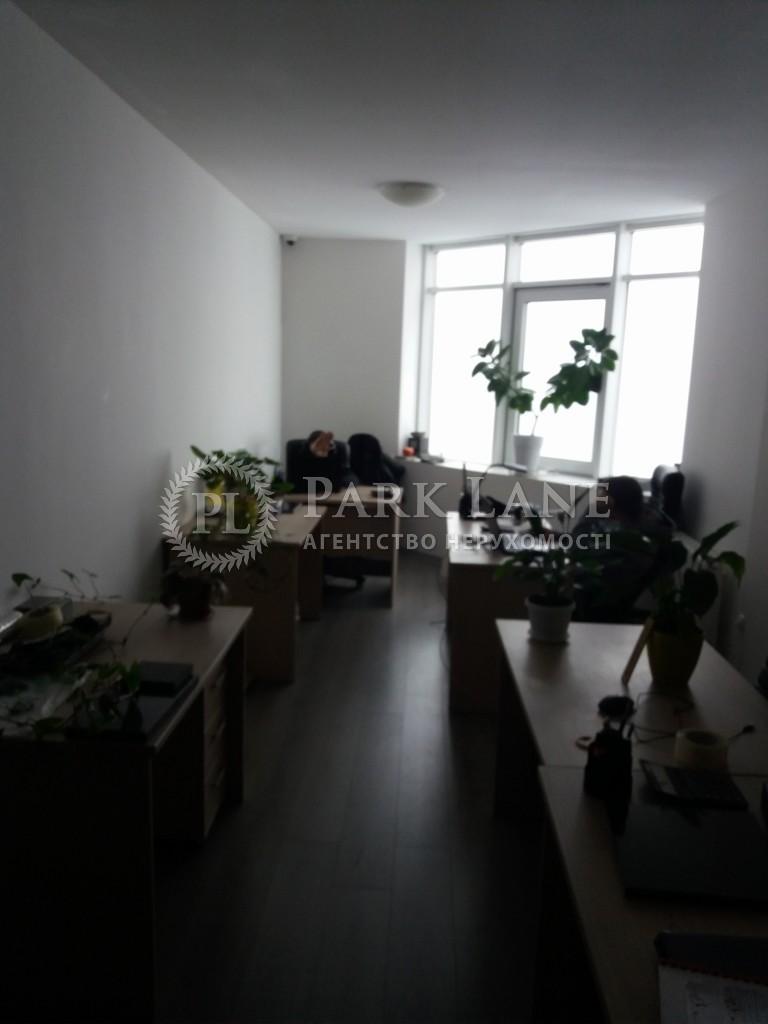 Офис, ул. Дегтяревская, Киев, Z-458227 - Фото 6
