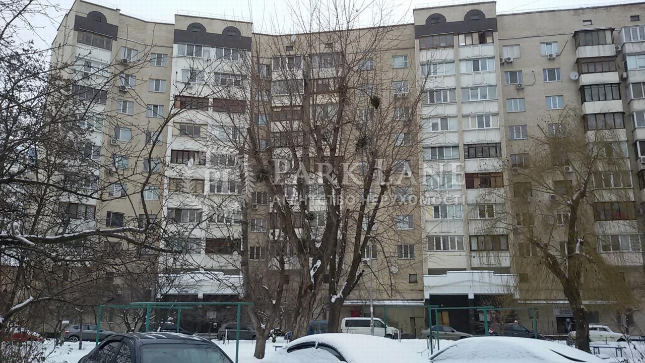 Офисно-складское помещение, Z-682764, Харьковское шоссе, Киев - Фото 5