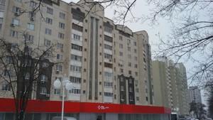 Офисно-складское помещение, Z-682764, Харьковское шоссе, Киев - Фото 7