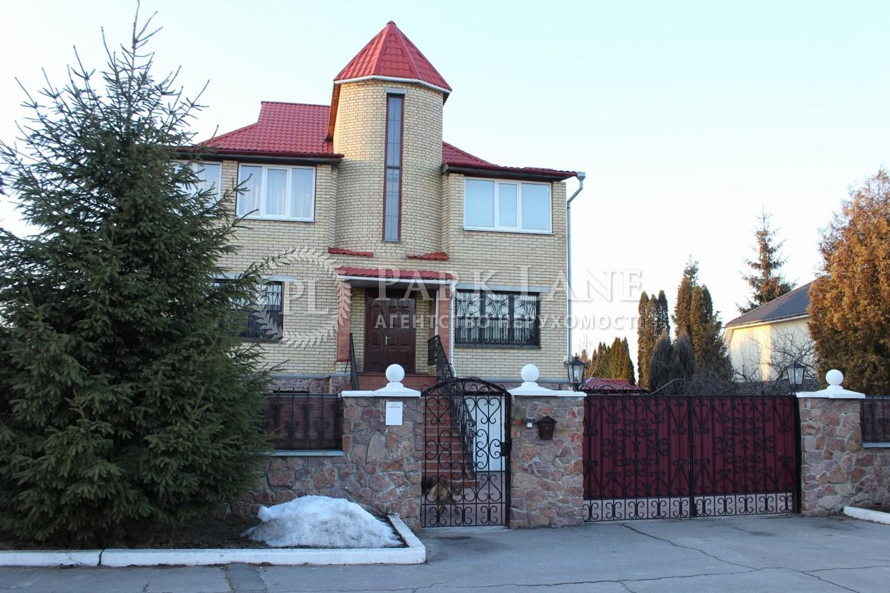 Будинок вул. Янчука, Гатне, Z-1686613 - Фото 1