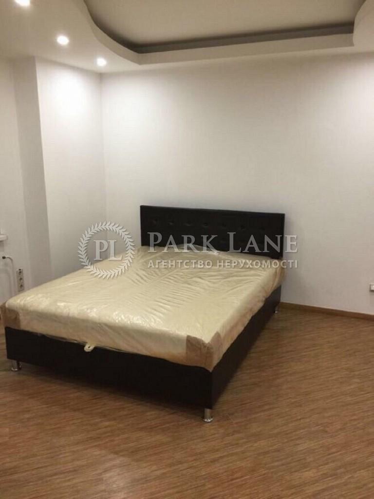 Квартира ул. Здолбуновская, 3г, Киев, Z-456292 - Фото 3