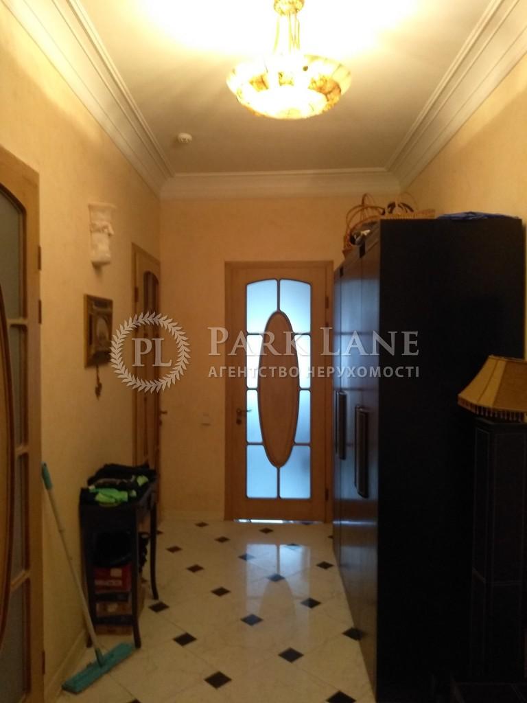 Квартира ул. Рейтарская, 30, Киев, R-23545 - Фото 12