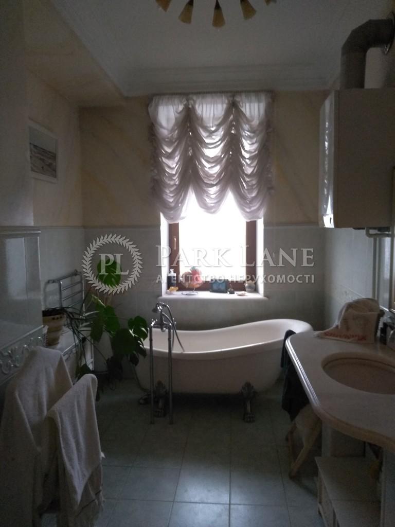 Квартира ул. Рейтарская, 30, Киев, R-23545 - Фото 9