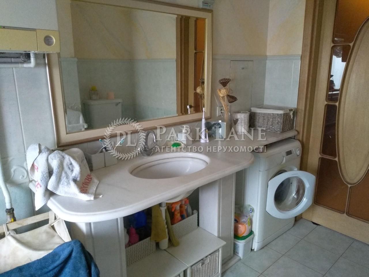 Квартира ул. Рейтарская, 30, Киев, R-23545 - Фото 8