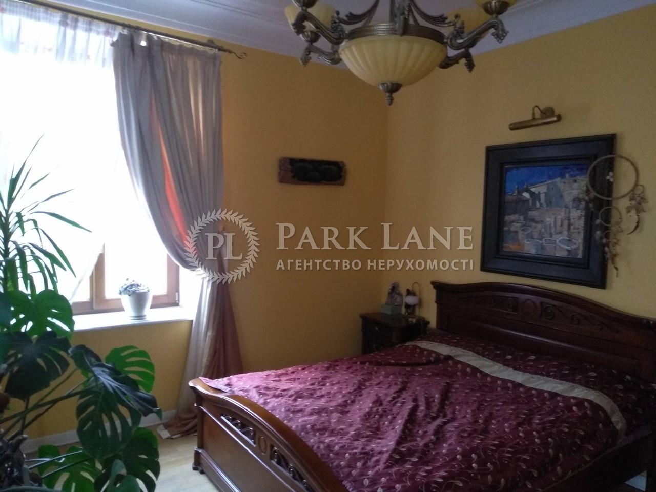 Квартира ул. Рейтарская, 30, Киев, R-23545 - Фото 6