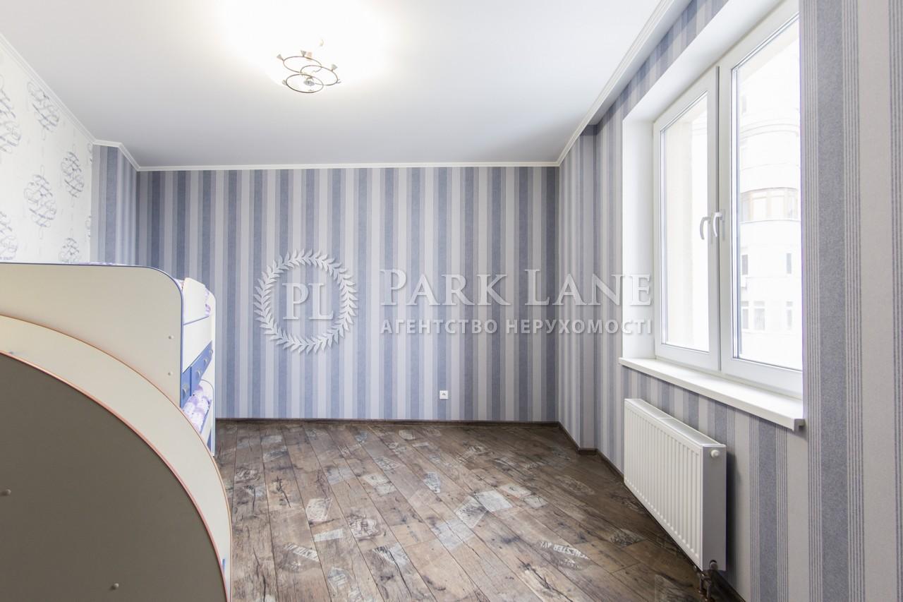 Квартира ул. Черновола Вячеслава, 27, Киев, Z-497426 - Фото 11