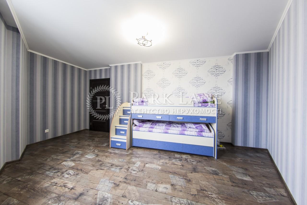Квартира ул. Черновола Вячеслава, 27, Киев, Z-497426 - Фото 12