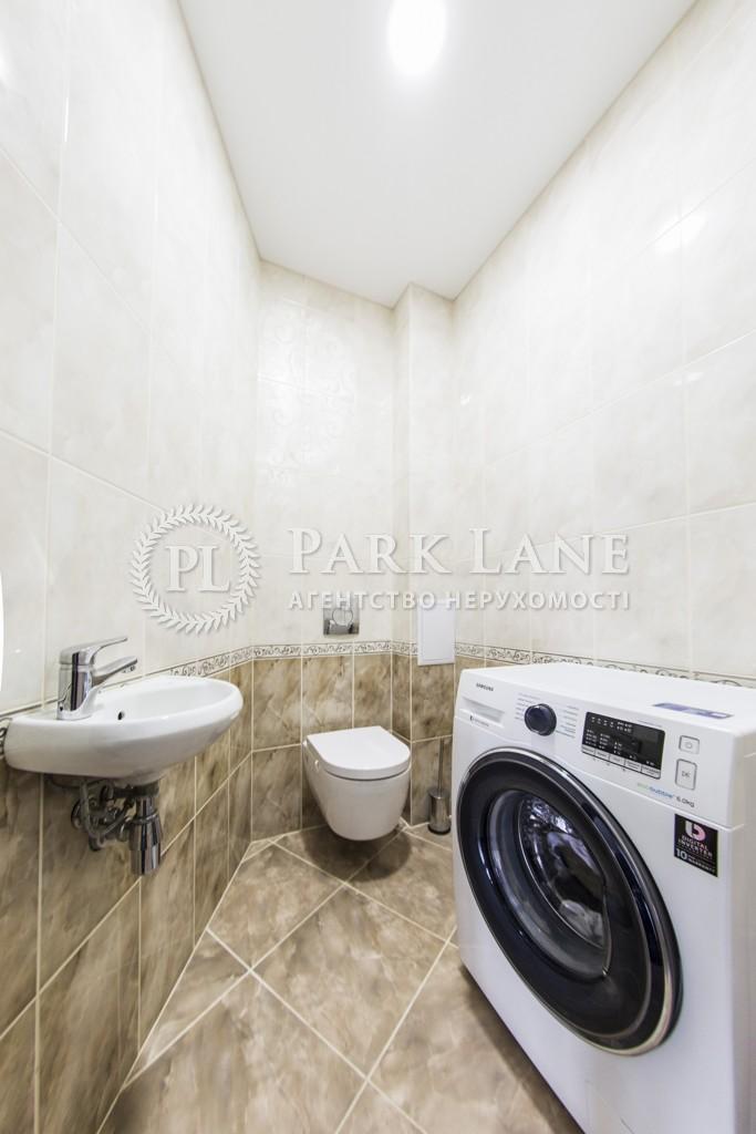 Квартира ул. Черновола Вячеслава, 27, Киев, Z-497426 - Фото 19