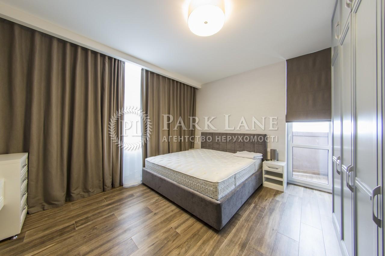 Квартира вул. Глибочицька, 32а, Київ, I-28014 - Фото 11
