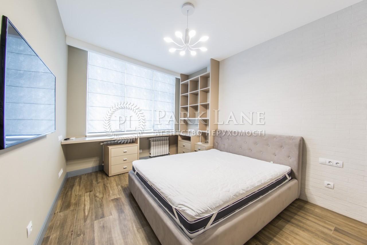 Квартира вул. Глибочицька, 32а, Київ, I-28014 - Фото 14