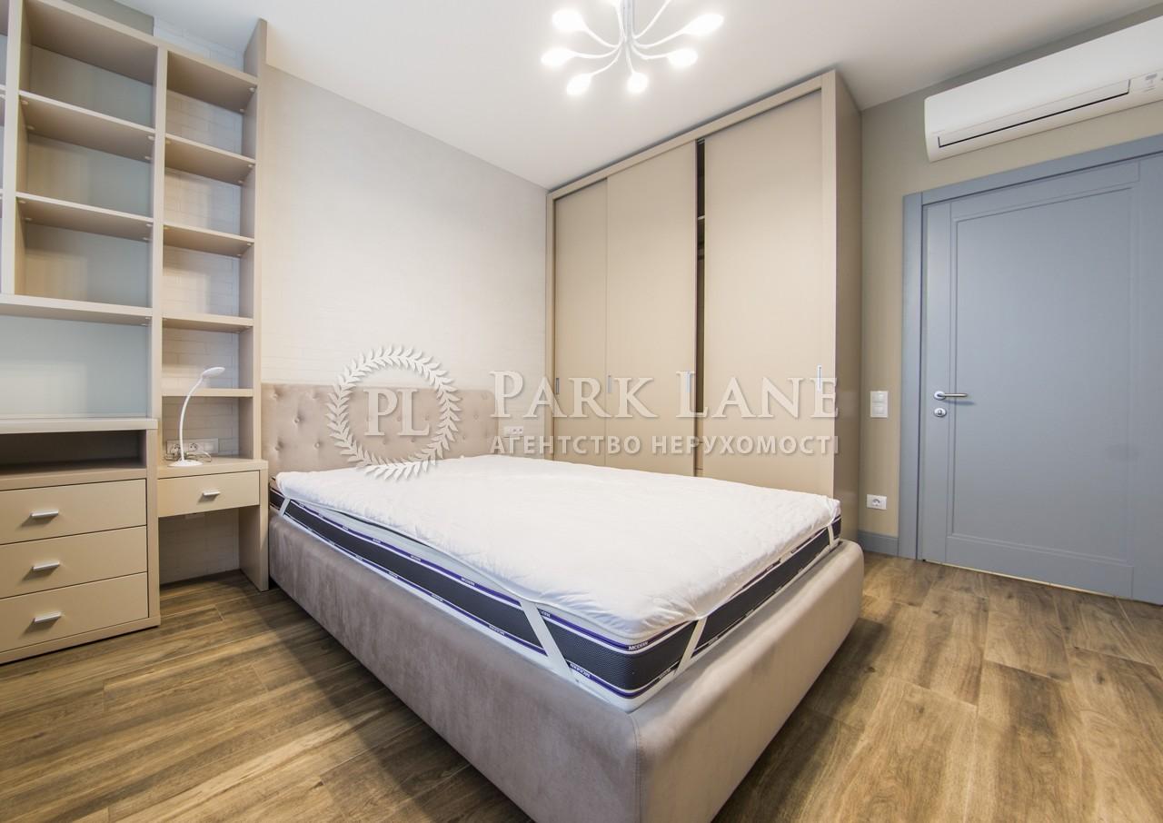 Квартира вул. Глибочицька, 32а, Київ, I-28014 - Фото 16