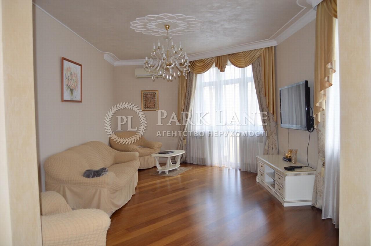 Квартира Z-1714158, Кудрявский спуск, 3б, Киев - Фото 1