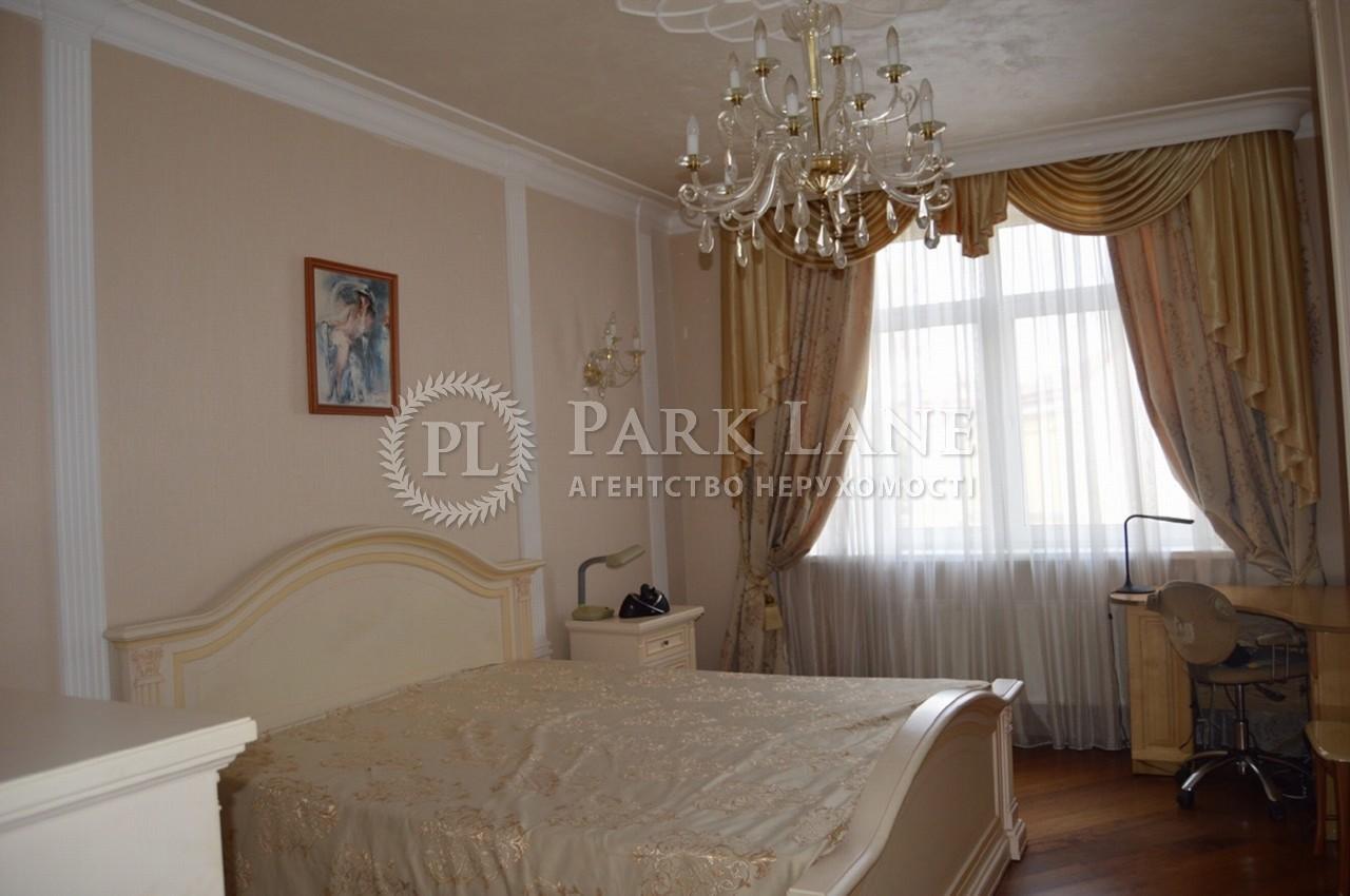 Квартира Z-1714158, Кудрявский спуск, 3б, Киев - Фото 7