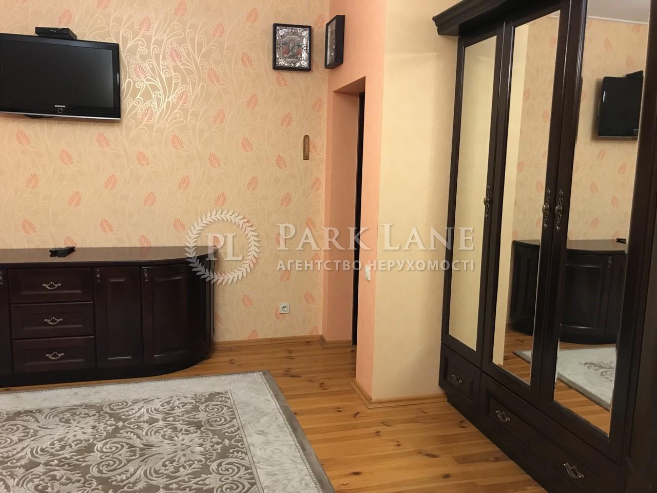 Будинок Старі Петрівці, Z-1605983 - Фото 9