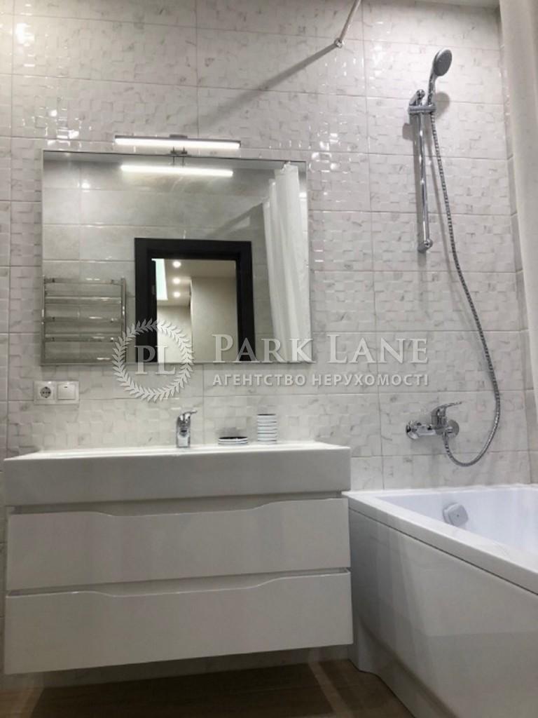 Квартира ул. Пчелки Елены, 6а, Киев, Z-482851 - Фото 11