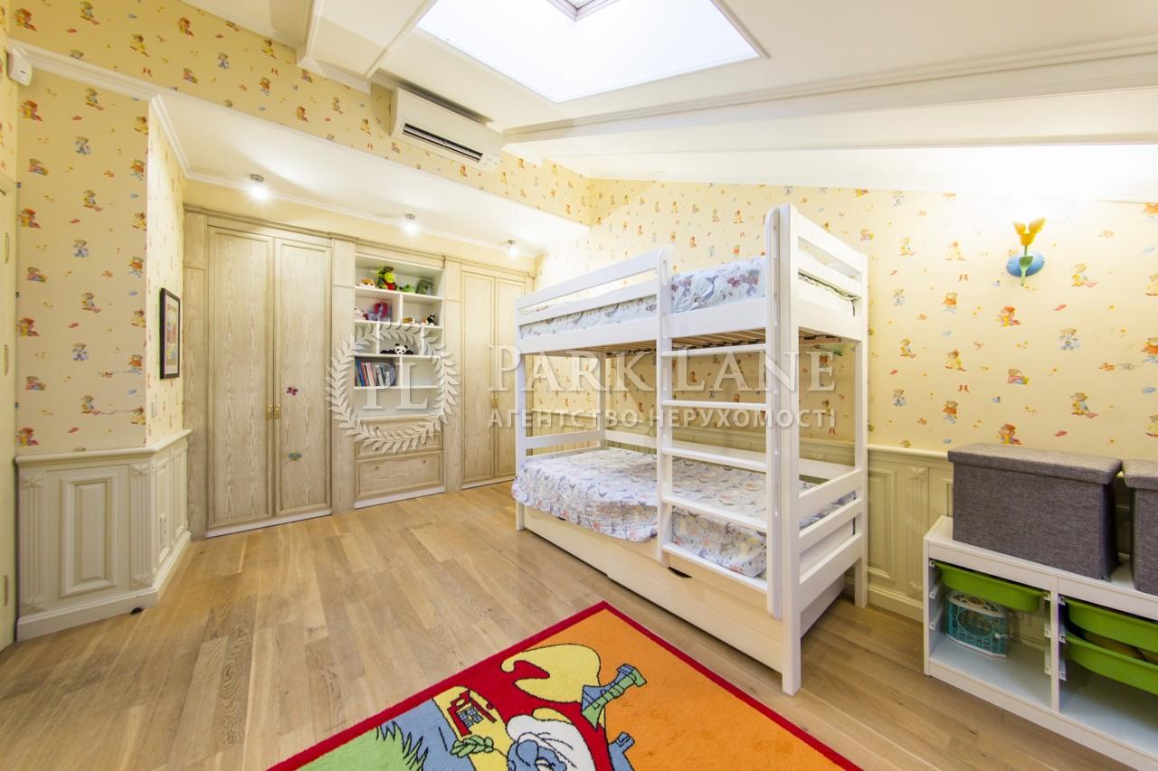 Квартира ул. Щекавицкая, 30/39, Киев, J-26902 - Фото 17