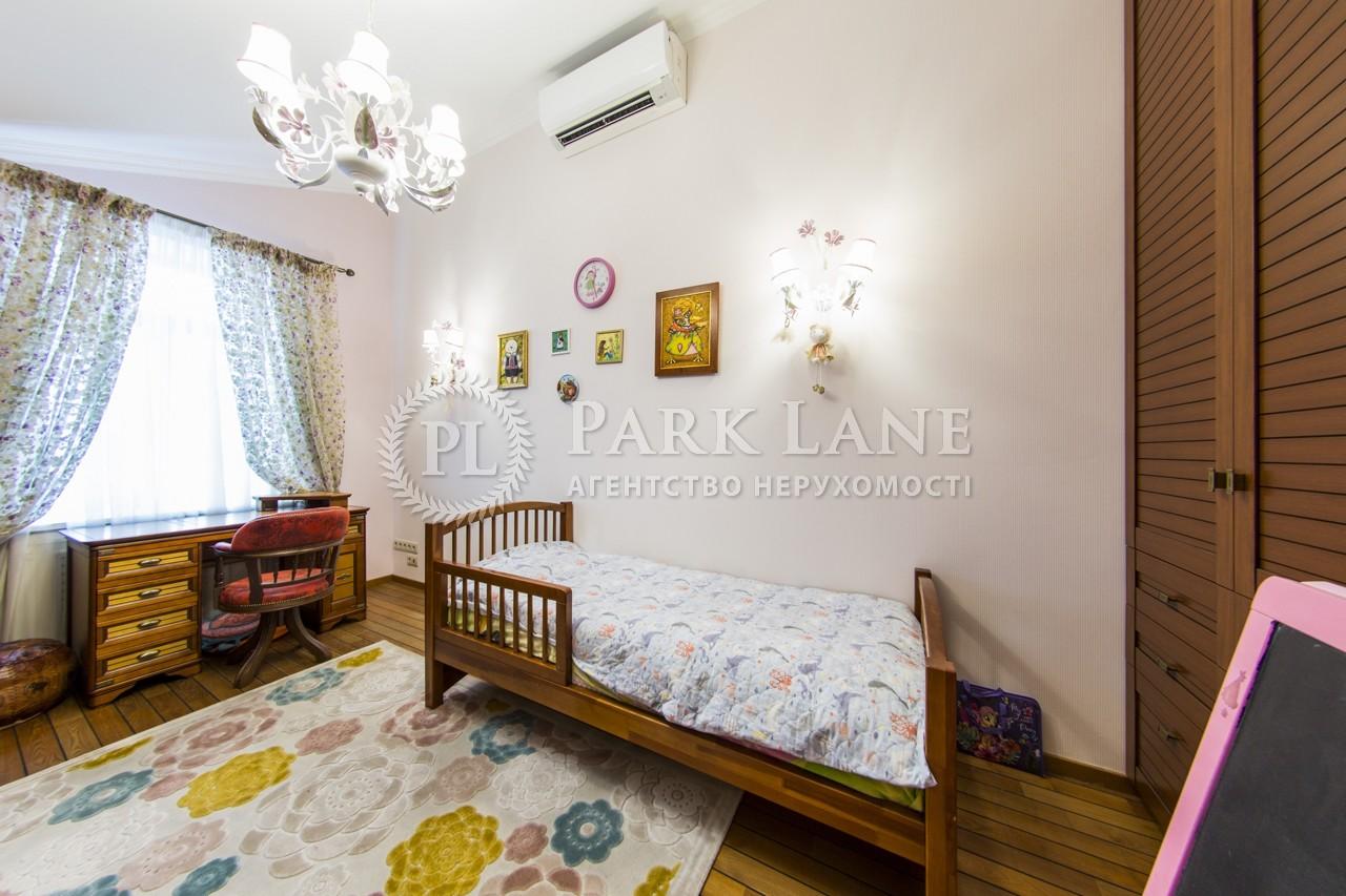 Квартира ул. Щекавицкая, 30/39, Киев, J-26902 - Фото 14