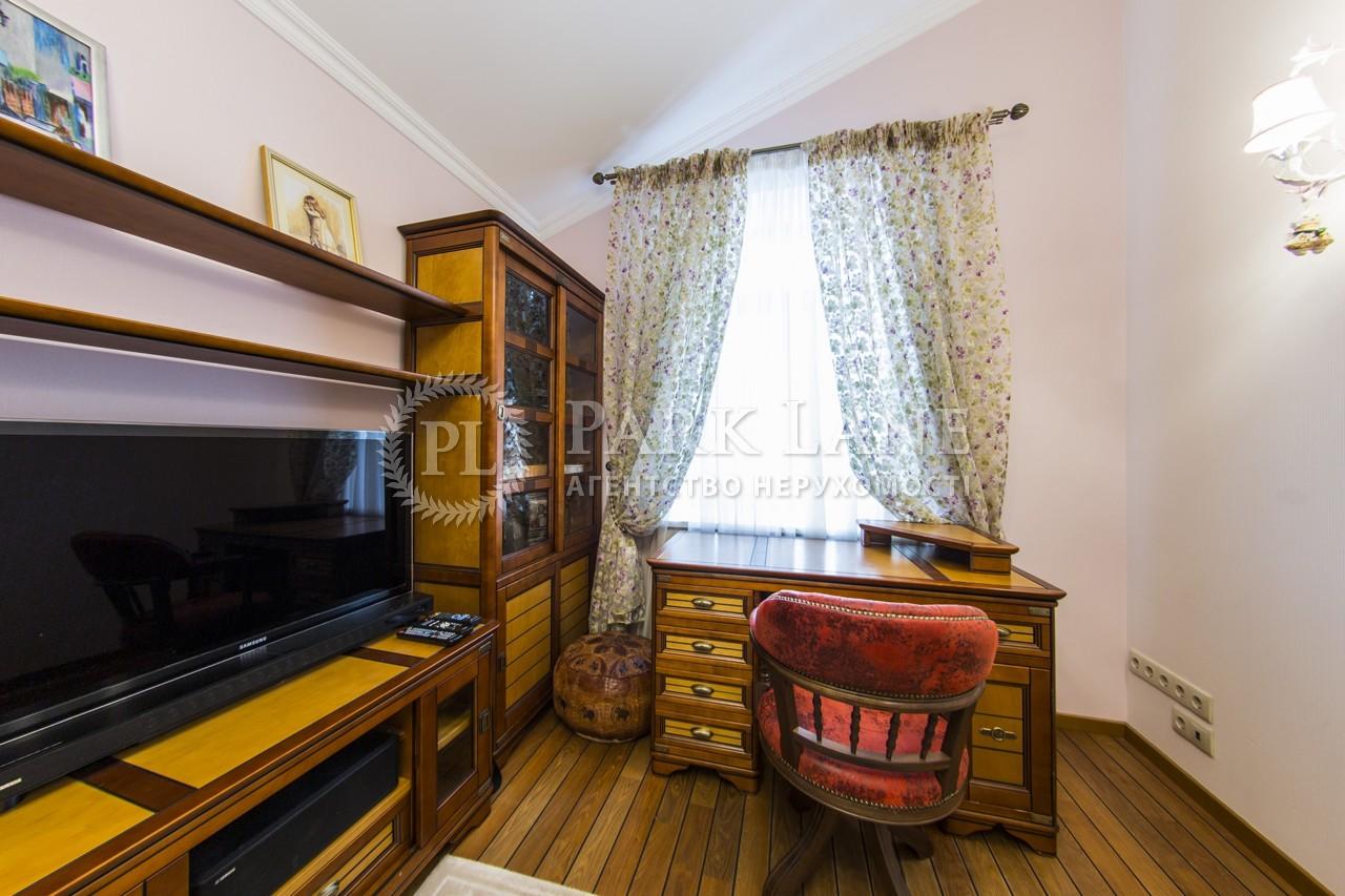 Квартира ул. Щекавицкая, 30/39, Киев, J-26902 - Фото 13