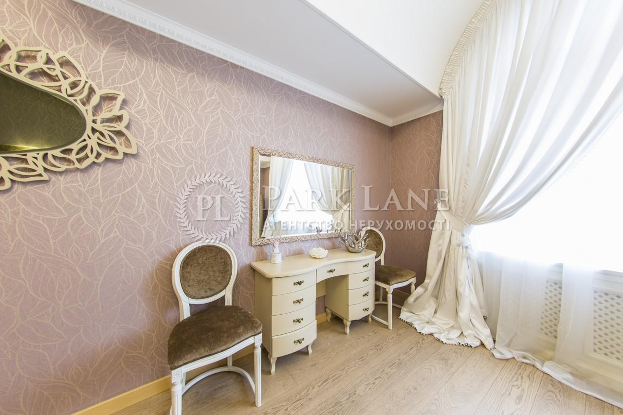 Квартира ул. Щекавицкая, 30/39, Киев, J-26902 - Фото 10