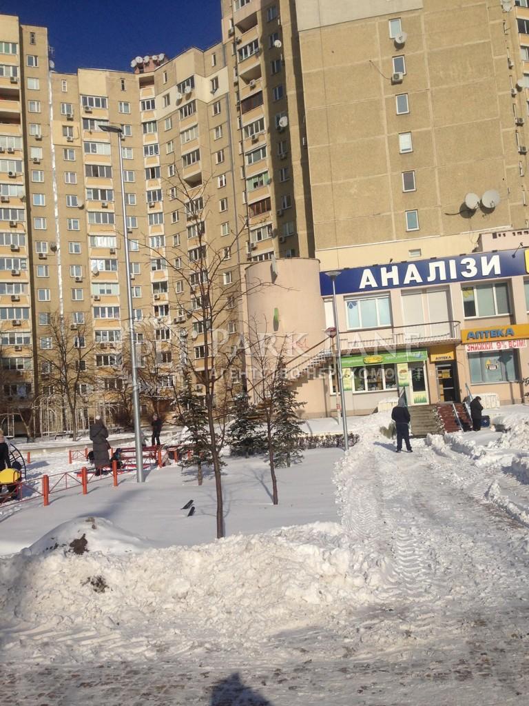 Квартира Порика Василия просп., 7а, Киев, X-26908 - Фото 7