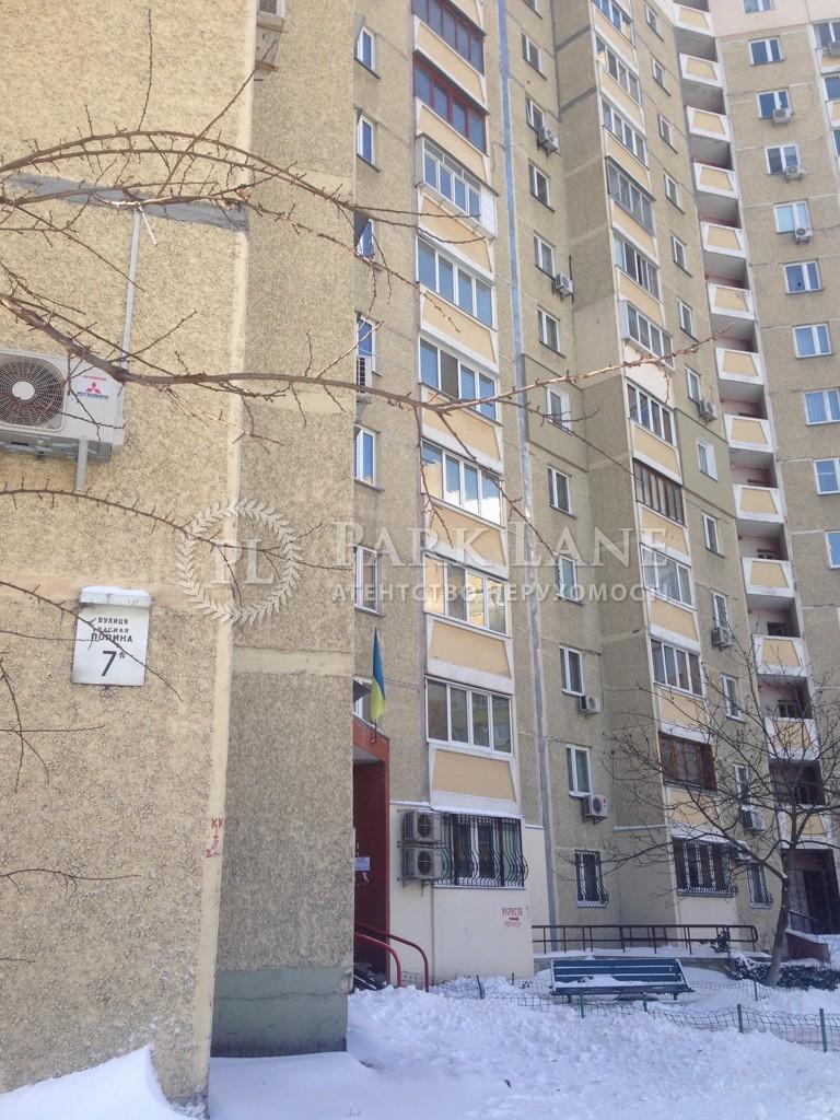 Квартира Порика Василия просп., 7а, Киев, X-26908 - Фото 8