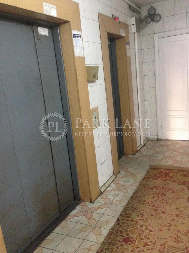 Квартира Порика Василия просп., 7а, Киев, X-26908 - Фото 5