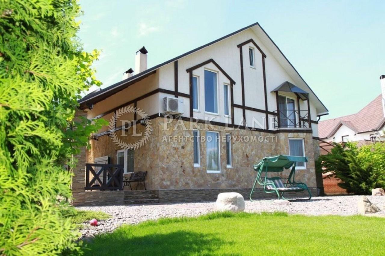 Дом Вишенки, J-26946 - Фото 1