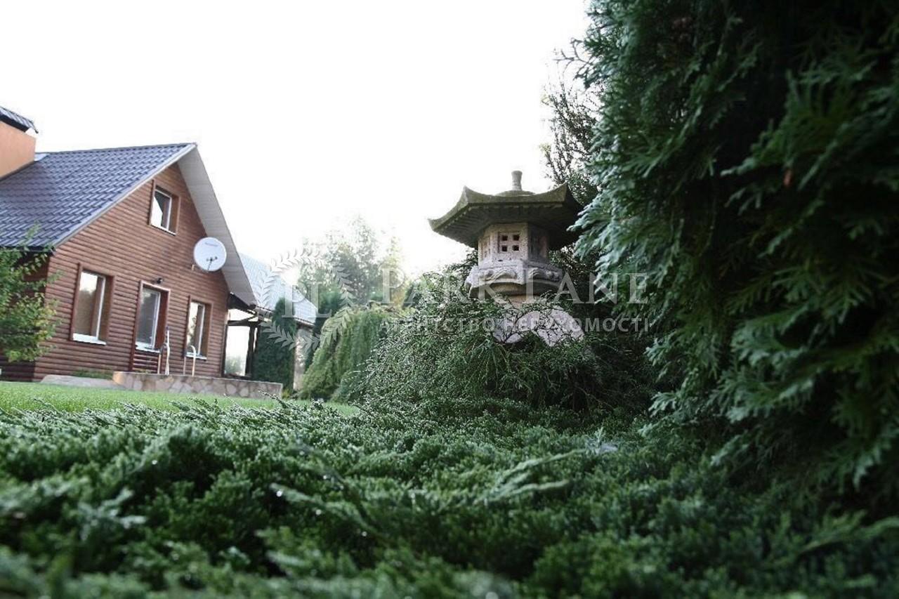 Дом Вишенки, J-26946 - Фото 6