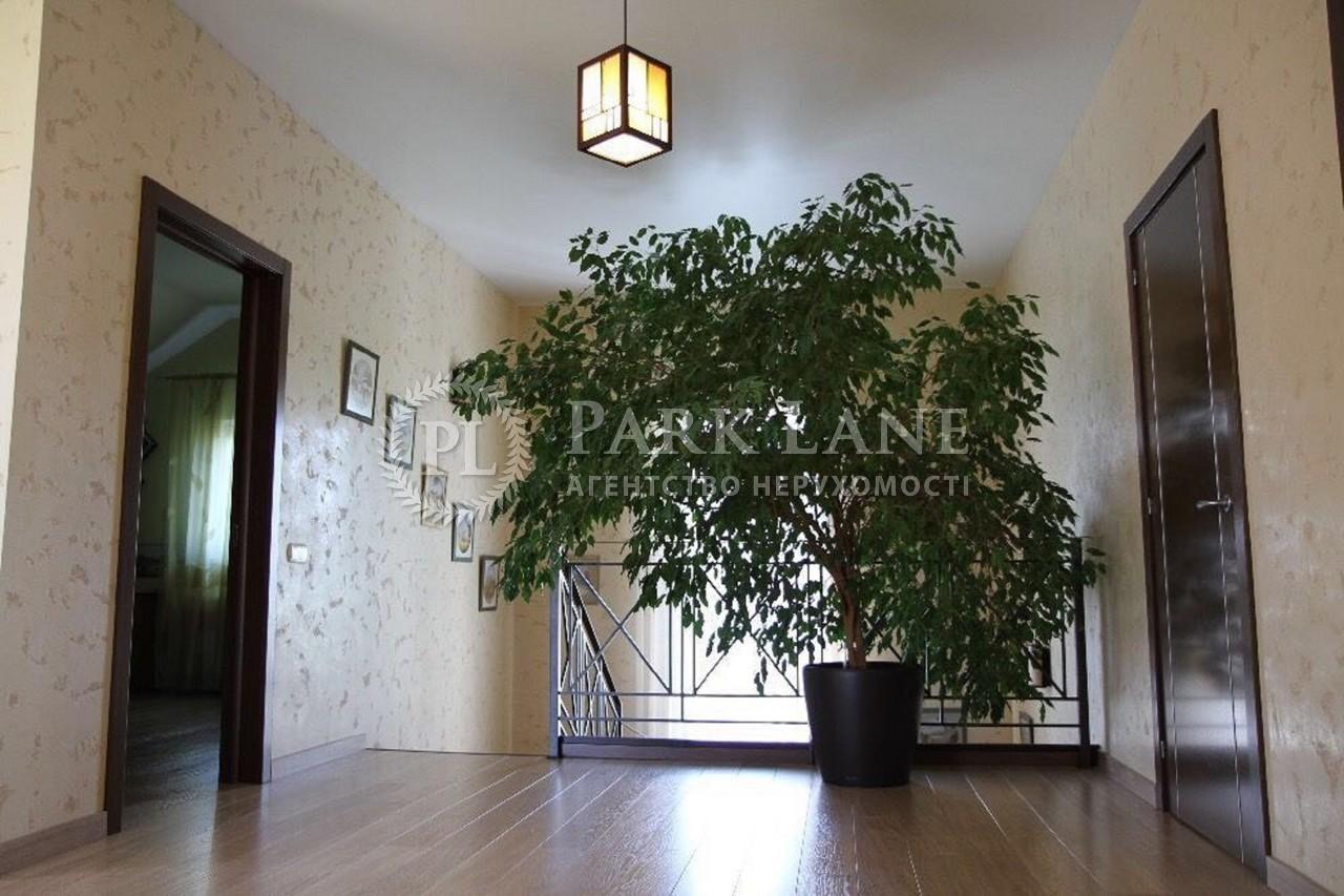 Дом Вишенки, J-26946 - Фото 4