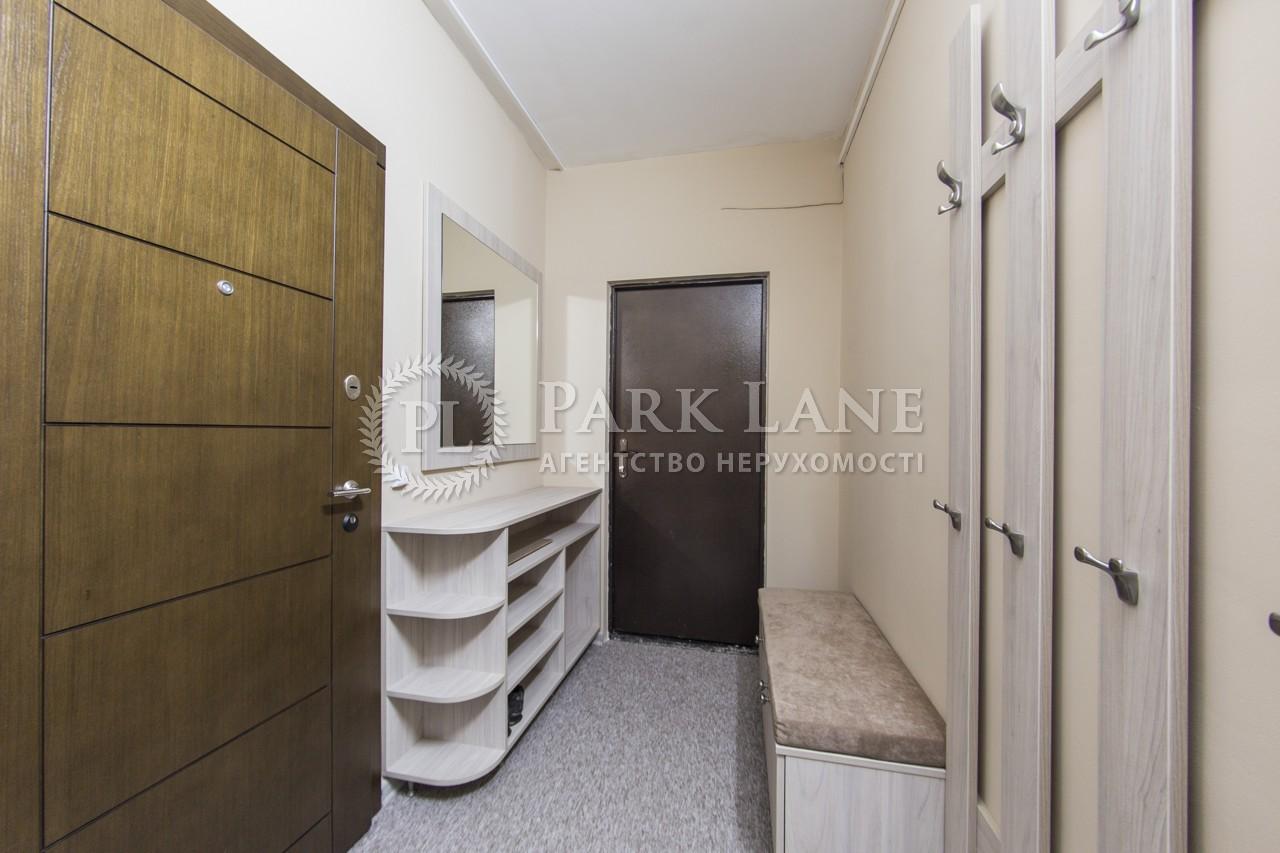 Квартира Глушкова Академіка просп., 9г, Київ, J-26906 - Фото 21