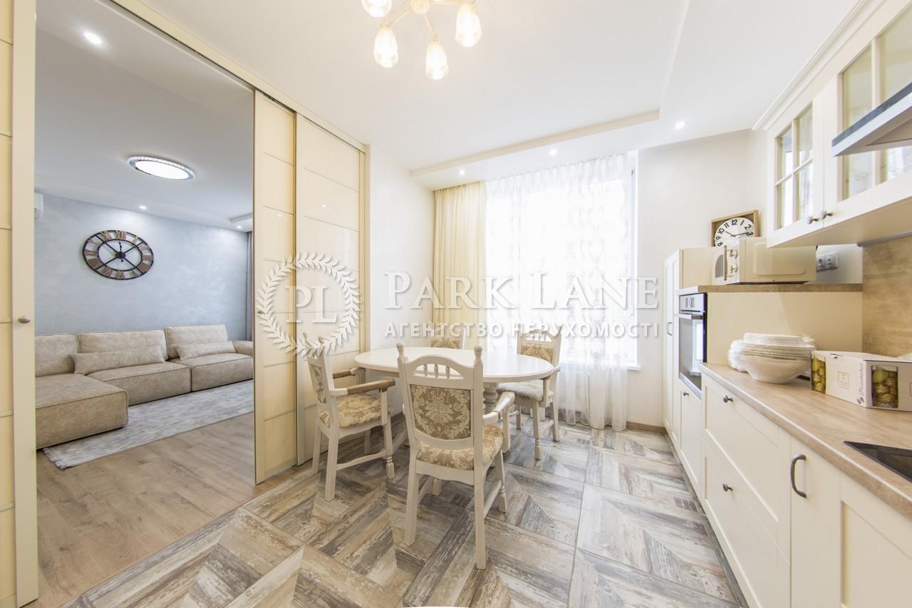 Квартира Глушкова Академіка просп., 9г, Київ, J-26906 - Фото 11