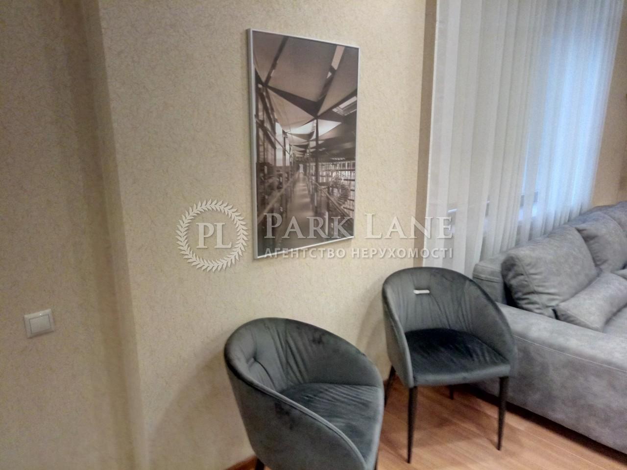 Квартира Шевченка Т.бул., 33, Київ, B-98235 - Фото 7
