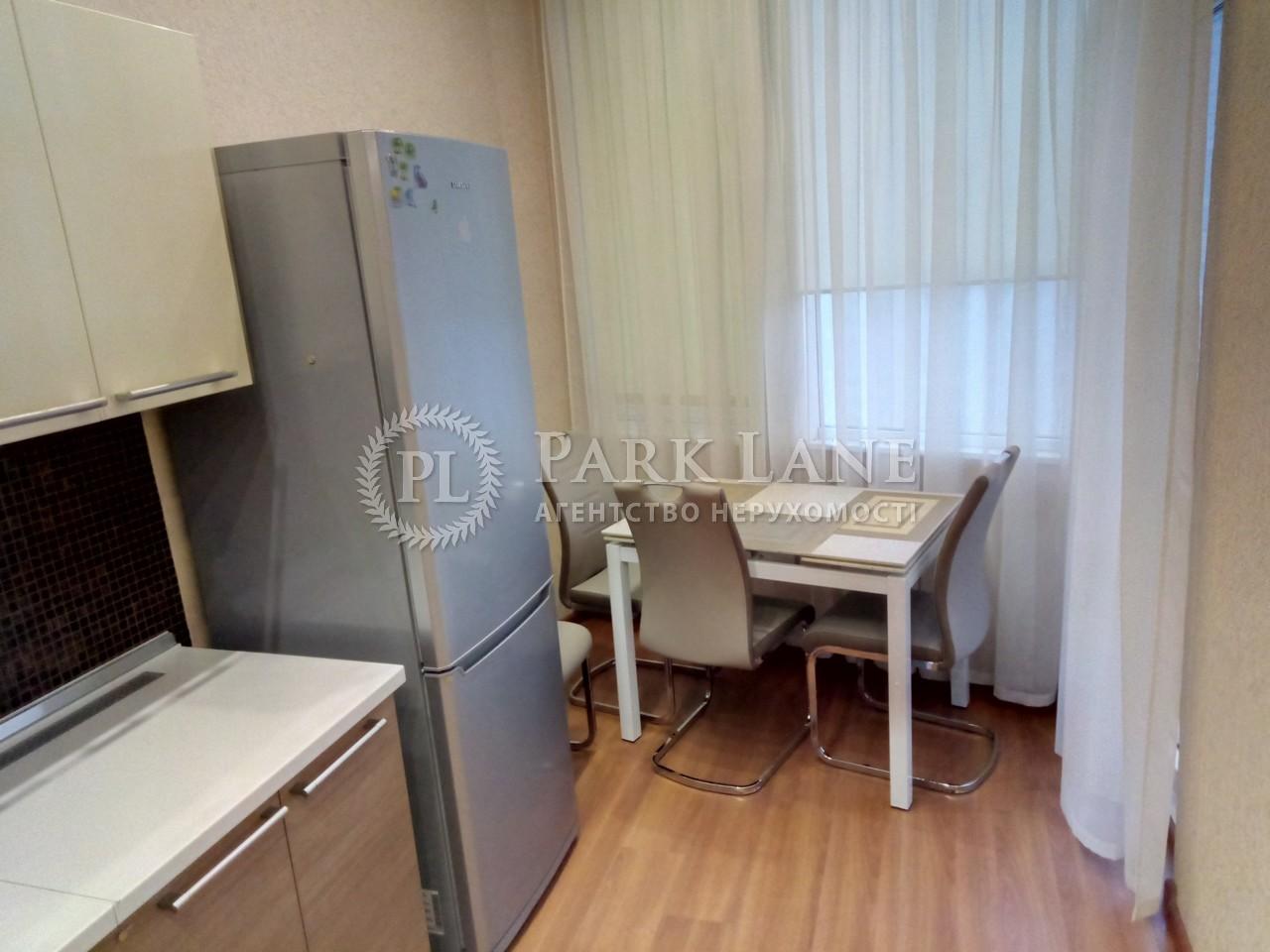 Квартира Шевченка Т.бул., 33, Київ, B-98235 - Фото 6
