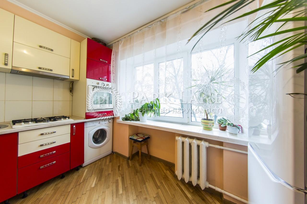 Квартира ул. Выборгская, 89а, Киев, J-26907 - Фото 8