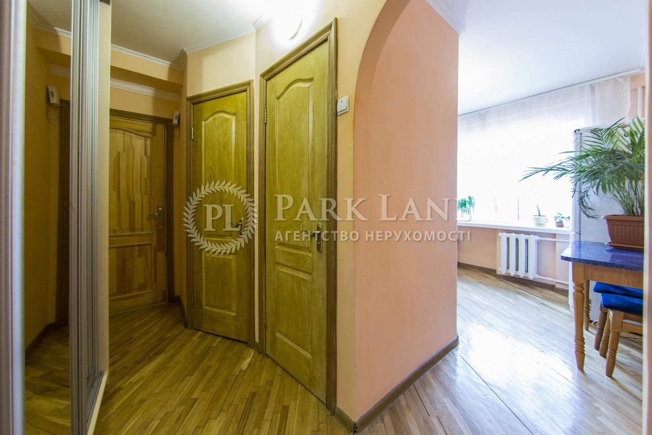 Квартира ул. Выборгская, 89а, Киев, J-26907 - Фото 12