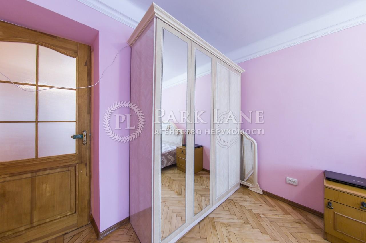 Квартира ул. Выборгская, 89а, Киев, J-26907 - Фото 7
