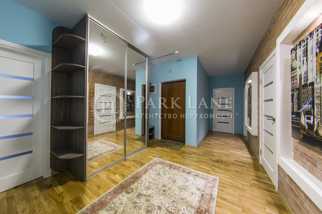Квартира Гавела Вацлава бульв. (Лепсе Ивана), 6/7а, Киев, L-25926 - Фото 21