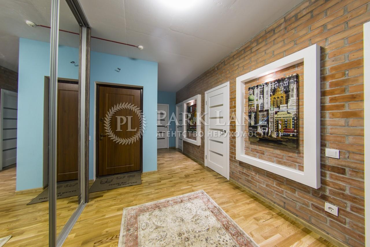 Квартира Гавела Вацлава бульв. (Лепсе Ивана), 6/7а, Киев, L-25926 - Фото 22